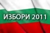Избори 2011 - въпроси към кандидатите за кметове в Мещица