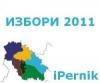 Избори 2011 в село Мещица